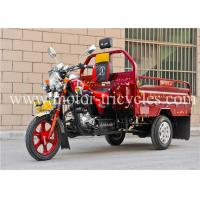 Wholesale Electrical Kick Motorized Cargo Trike Three Wheel Motorcycle Engine Air Cooled Single Cylinder from china suppliers