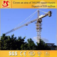 Wholesale QTZ125 HS5023 customized cantilever 10 ton tower crane from china suppliers