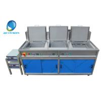 Wholesale Stainless Steel Multi Frequency Ultrasonic Cleaner With Rising Drying Tank JTM-3144 from china suppliers