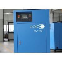 Buy cheap Permanent Magnetic Motor Direct Driven Air Compressor 20hp , Mini Screw Compressor from wholesalers