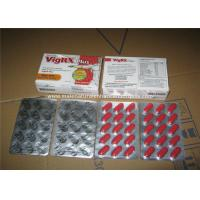 Wholesale VigRXMale Sex Enhancement 60 Grains / box Sex Pills Herb Sex Medicine Paypal Accepted male sex enhancer from china suppliers
