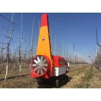Wholesale Self propelled air conveying type power sprayer 3WF-500C from china suppliers