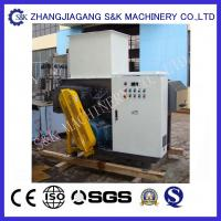 Wholesale High Precision Plastic Crusher Machine / Shredder Equipment for Recycling Woven Bag from china suppliers