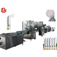 Wholesale Automatic Aerosol Spray Filling Machine for Oxygen Gas / Fresh Air Bottle from china suppliers