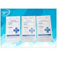 Wholesale Natural Latex Medical Disposable Gloves Sterile Surgical Gloves from china suppliers