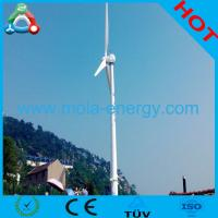 Wholesale Horizontal Marine Wind Generator On/off Grid Working System 1KW 2KW 3KW from china suppliers
