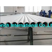 Wholesale ASTM B167 Stainless Steel Inconel Tube , Inconel 600 Pipe / Inconel 601 Tube from china suppliers