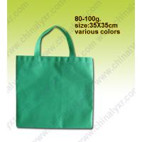 Wholesale Durable Non Woven Shopper Bags for Promotional Use from china suppliers