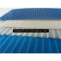 Wholesale High Hydrolysis Alkali Resistance Nylon Wire Mesh Polyester Spiral Net from china suppliers