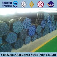 Buy cheap Pipe line tube line pipe machinery manufacturing from wholesalers