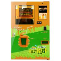 Wholesale Coin Operated Commercial Juice Vending Machine , Custom Juice Vending Equipment from china suppliers