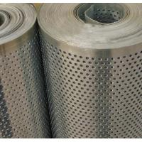 Wholesale Roll Perforated Metal 1*30m length Used for Filter from china suppliers