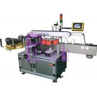 Wholesale Square Bottle Labeling Machine With Single Side 1000W 220V 50HZ from china suppliers