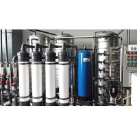 Wholesale Oxygen Purity Unit PSA Oxygen Generator/ PSA Oxygen Plant from china suppliers