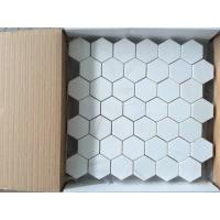 Wholesale Natural Stone White Marble Mosaic, New marble material Mosaic ,Mosaic Veneer,White Marble Mosaic,Marble Mosaic from china suppliers