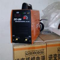 hot sale single phase 200amp inverter dc arc mma welding machine price list