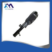Wholesale New Model front rubber air shock absorber for landrover L2012885 2002-2010 YEAR from china suppliers