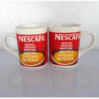 Buy cheap wholesale Export NESCAFE ceramic mug custom  LOGO 9OZ red colors coffee mug from wholesalers