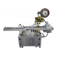 Wholesale RFID Card/Tag labeling machine from china suppliers