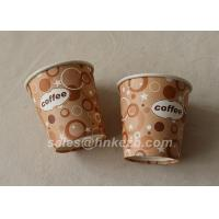 Wholesale Customized Vending Recycled Paper Cups 7oz for Beverage / coffee from china suppliers