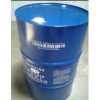 Wholesale Sullair 250030-758 Air Compressor Lubricating Oil Cold Resistant Low Fuel Consumption from china suppliers