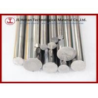 Wholesale 0.4 μm grain size Tungsten Carbide Bar 310 mm with CO12% , Hardness 92.6 HRA from china suppliers