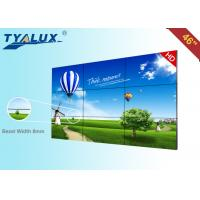 Wholesale Indoor Digital Signage Video Wall For Advertising , Video Display Wall from china suppliers