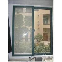 Wholesale Square Garment 100% Polyester Mesh Fabric Mosquito Netting Curtains from china suppliers