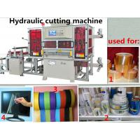 Wholesale Thermal Paper Hydraulic Die Cutting Machine For Fabric And Mylar from china suppliers