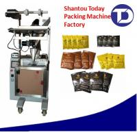 Wholesale Tea powder packaging machine, tea powder packing machinery  powder packing machinery from china suppliers