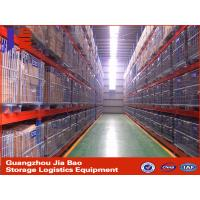 Buy cheap Double Shape Beam heavy duty pallet racks With Powder Coating Finish from wholesalers