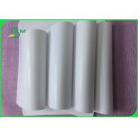 Buy cheap High Quality 70gsm 80gsm 90gsm C1S Gloss Art Printing Paper label paper from wholesalers