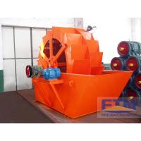 Wholesale River Sand Washing Machine for Sale from china suppliers