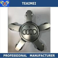 Wholesale 4L0601165D Custom Plastic ABS Chrome Car Wheel Center Caps For Q7 from china suppliers