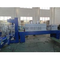 Wholesale PLC Control Shrink Packing Machine 15000BPH For Mineral Water from china suppliers