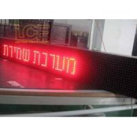 Wholesale P12, P16 DC Waterproof Red Scrolling LED Sign with high brightness from china suppliers