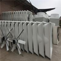 Buy cheap Axial type energy-saving glass steel Roof Ventilator Prices/ Roof Mounted Frp Fan from wholesalers