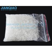 Wholesale Nylon Toughening Thermoplastic Granules , Polymorph Friendly Plastic Low Temperature Resistance from china suppliers