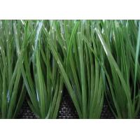 Wholesale Natural Green Football Artificial Grass 60mm Height With Stem Shape from china suppliers