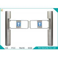 Wholesale Supermatic Automatic Intelligent BI Direction Swing Gate Hign 980mm from china suppliers