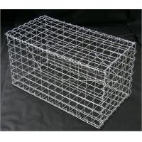 Buy cheap Gabion mesh/ gabion box/gabion basket from wholesalers