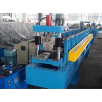 Wholesale 14 stations Cold Roll Forming Machine for upright structure lock type from china suppliers