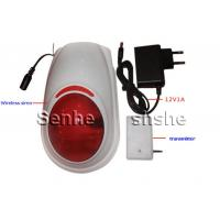 Buy cheap China factory directly produce and sell good price anti theft shop alarm siren from wholesalers
