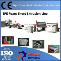 Quality EPE foam sheet extrusion line , polyethylene foam sheet extruder with CE and ISO9001 Certification for sale