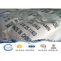 Wholesale Surf powder raw dicyandiamide Dcd , dcdadicyandiamide 99.5 min White crystal from china suppliers
