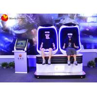Wholesale 3 Degree Of Freedom Dourable Eletric Cylinder 2 Seats Egg Shape Movie Simulator from china suppliers