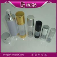 Wholesale SRS wholesale cosmetic packaging Round Aluminum Airless Clear sprayer Bottle with lid from china suppliers