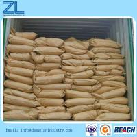 Buy cheap EDTA-ZnNa2 CAS No.: 14025-21-9 from wholesalers