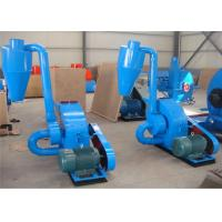 Wholesale Grain corn hammer milling machine with cyclone for livestock poultry from china suppliers