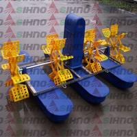 Wholesale High Efficiency Fish Shrimp Prawn Farming Pond Paddle Wheel Aerator from china suppliers